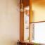 bauhaus-ceiling-lamp-light-opal-glass-schoolhouse-pendant-vintage-art-deco